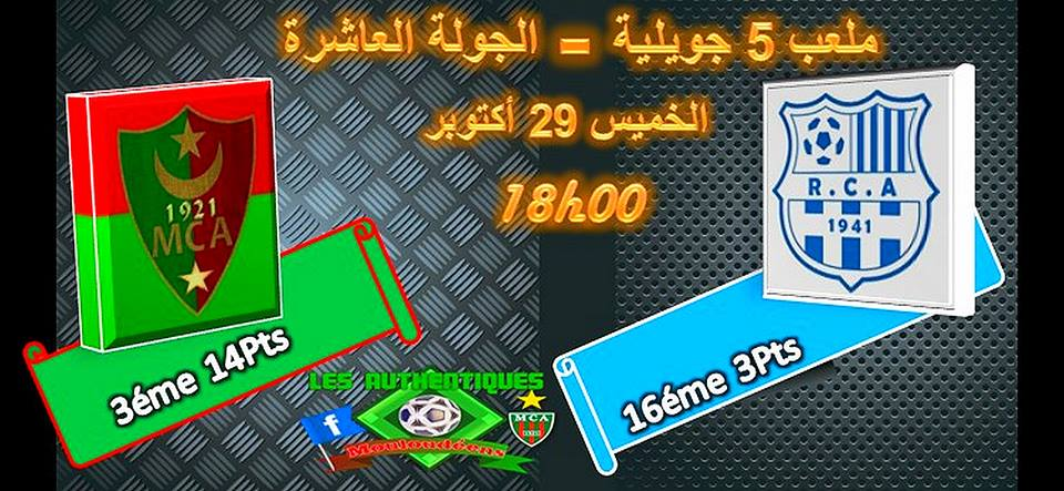 12188899 1483588768613292 2251153111513909937 n